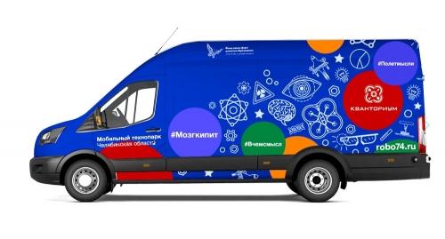 Технопарк на колёсах. «Мобильный кванториум» едет в Еткуль и Еманжелинск